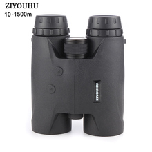 8X42 Gen3 1500m High Precision Super Distance Rang Laser Range Finder Waterproof Binoculars Laser Distance Measuring Instrument цена в Москве и Питере
