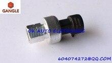 Датчик Давления Датчик давления клапан AC Датчик Давления для Chevrolet Impala Кобальт Cruze Avalanche Suburban Silverado 13502759