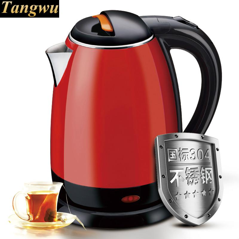 Electric kettle 304 stainless steel automatic power off free shipping automatic power off of stainless steel electric kettle