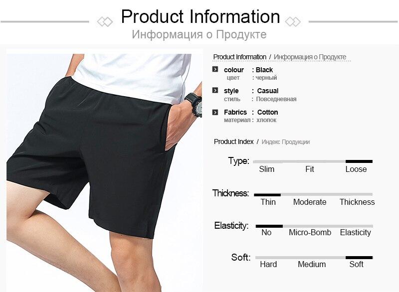 Herren Shorts Stecker Fitness Hohe Taille Shorts Einfarbig 2019 Transparent