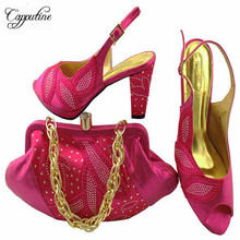 Capputine Nigerian Style Rhinestone Ladies Shoe And Bag Set African Ladies Shoes And Bag Set for Party Dress Gold Color MM1043