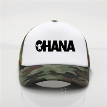 Fashion hat Lilo And Stitch Ohana Family Gizmo Cool Cute Cartoon baseball cap Unisex Cool hip hop hat Casual mesh hat(China)