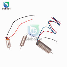 DC 1.5V 3V Micro DC Motor 130 180 300 610 612 614 716 720 Hobby Gear Toy Motor High Speed Brushless DC Motor