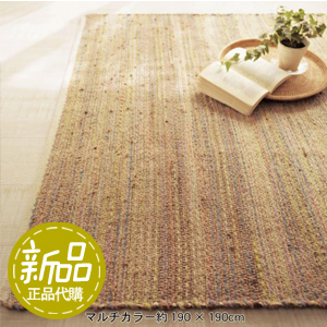 Senshukai handmade knitted mat bed rug mats home decoration