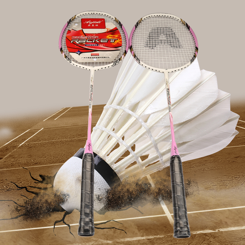 2 pcs Professional Badminton Racket With Bag  Sports Training Rackets Outdoor Activities For Adult Using