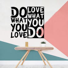 Fashion do what you want Home Decor Vinyl Wall Stickers for bedroom Party Wallpaper