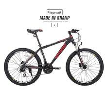 SHANP Горный велосипед алюминиевая рама 21/24 скорость Shimano 26″ колеса дисковые механические тормоза