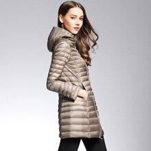 女性春入りフード付きロングジャケットホワイトダックダウン女性のオーバーコート超軽量スリム固体ジャケットコートポータブルパーカー