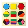 Montessori Teaching Aids Wooden Toy Geometry Shape Recognition Division Plate Multicolour Graphic Board Three Different Board