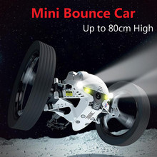 RC Car Bounce Car Remote Control Toys RC Robot PEG 2.4GHz 80cm High Jumping Car Radio Controlled Cars Machine LED Night Toy Gift