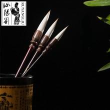 Ruyangliu ласка и шерстяные ручка с волосяной нитью набор Китайский каллиграфическое письмо кисть для китайской живописи перо Набор канцелярский сценариев