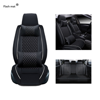 Flash mat Universal Leather Car Seat Covers for Audi A1 A3 A4 A5 A6 A7 A8 Q3 Q5 Q7 SQ5 L 5 seat covers accessories Car-Styling