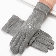 Women Summer Sun Protection Gloves Thin Section Driving UV All Fingers Non-Slip  3-TBFS11