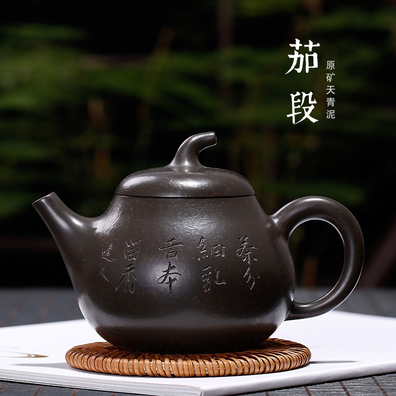 Sand Bottle Ore Mine Tianqing Niwang Zhenxue genuine hand-made teapot customized engraving one proxy manufacturerSand Bottle Ore Mine Tianqing Niwang Zhenxue genuine hand-made teapot customized engraving one proxy manufacturer