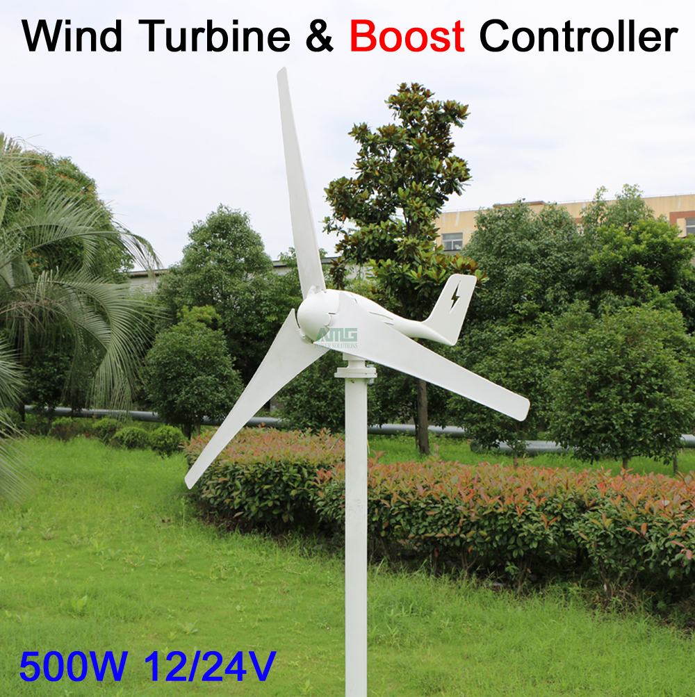 New! 500W 12V/24V horizontal wind turbine power generator for home use with MPPT(boost) waterproof controller
