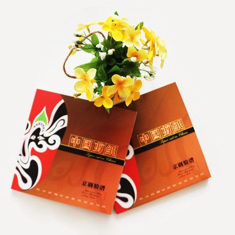 Китайский papercutting пекинская средняя китайский традиционный ремесла культура подарки алмаз кайт сюань бумага ...