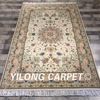 Yilong 4 X6 Living Room Decoration Handmade Persian Area Rug Wool Silk Carpet Colorful WY2089S4x6