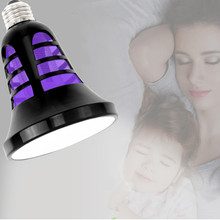 Electric Mosquitoes Anti Mosquito Light 220V Outdoor Anti Mosquito Light Bulb USB Insect Killer Trap Bug Zapper For Home Garden
