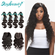 4PCS Body Wave Bundles With Closure Frontal 8A Brazilian Remy Hair Weave Bundles With Closure RosaBeauty Human Hair Extensions(China)