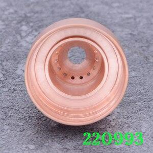 Image 2 - 105A beschermende cap 220993 220817 220818 220992 elektrode 220842