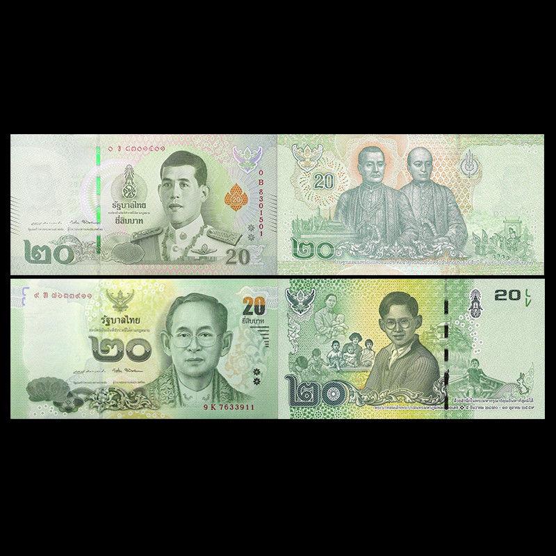 Thailand UNC banknote Price 20 50 100 Baht  KingRama IX Set = 3 pcs Thai money