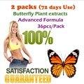 72 дней питания (2 УПАК.) диетический продукт бабочка дикий завод экстрактов ботанический гелей сжигатель жира 100% эффективных передовых slimmming