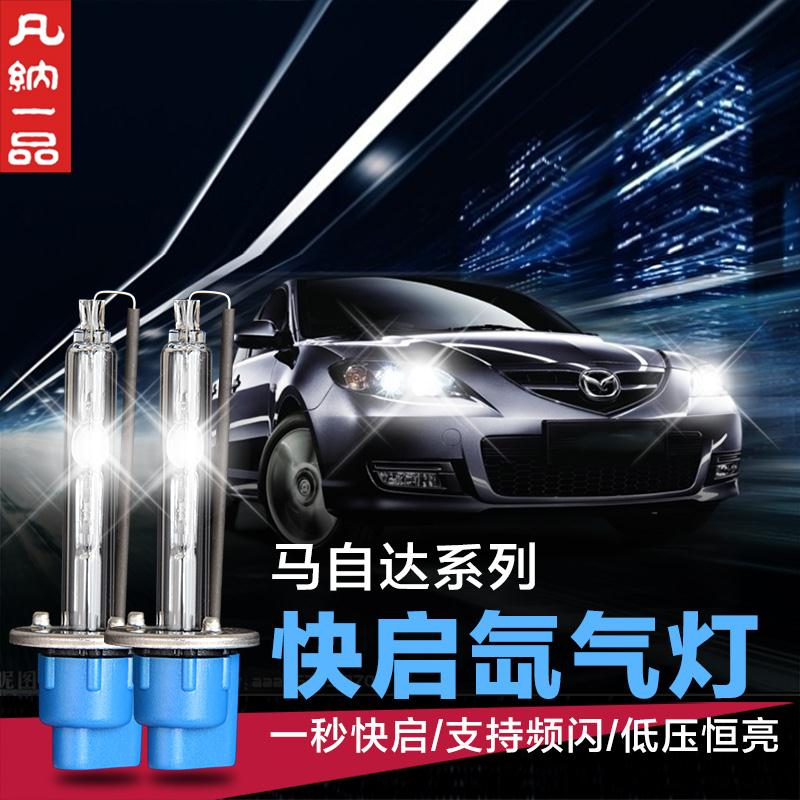 Car xenon headlamps fit for mazda 2/3/5/6/8/axela/atenza/cx5/cx7/cx-5/cx-7/M3/M6/M5/M8/M2 2008-2016Automotive exterior light