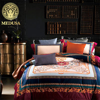 Luxury 100s Damask HD Palace Bedding Set Duvet Cover Flat Sheet Pillow Cases 4pcs King Queen