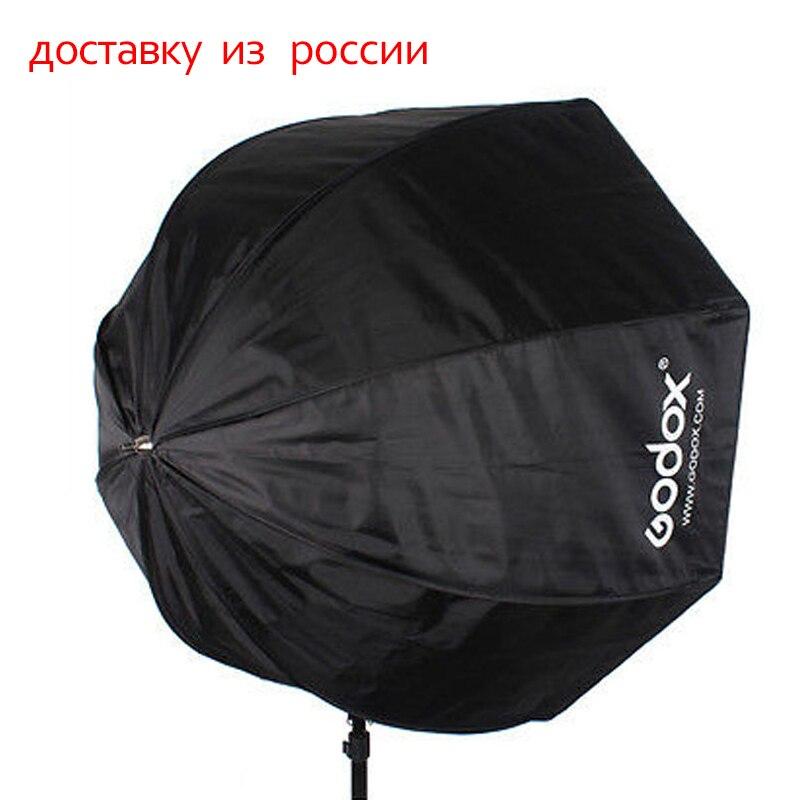 Godox foto 80 cm/31.5in Octagon Softbox paraguas Reflector para estudio Flash Speedlite