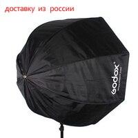 Godox Photo 80 cm/31.5in Octagon Softbox Ombrello Brolly Riflettore per Studio Studio Flash Speedlite