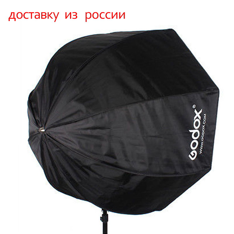 Godox Photo 80cm / 31.5in Octagon Umbrella Softbox Brolly Reflector for Studio Studio Flash Speedlite цена