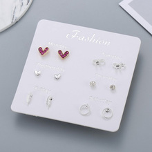 6 Pairs/set Cute Stars Heart Crystal Geometric Earrings 2019 Fashion Stud Set For Women Jewelry Gift Monday To Saturday