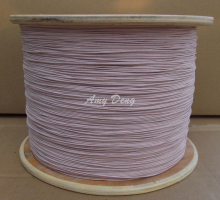 50 meters/lot  0.1×200 shares its antenna Litz strands of polyester envelope is sold by the metre wire