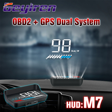 GEYIREN hud obd head up display OBD2 + GPS Dual System M7 head up display gps Overspeed car head display up obd2 hud display car universal car gps hud head up display obd2 gps car styling speed rpm fuel consumptions dashboard windscreen projector obd hud