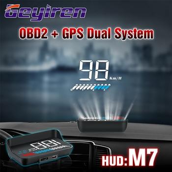 цена на GEYIREN hud obd head up display OBD2 + GPS Dual System M7 head up display gps Overspeed car head display up obd2 hud display car
