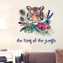 Tiger Feather Wall Sticker bedroom king of the jungle Home Decor Art Decals 3D Home decoration stickers(China)