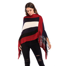 купить Women Color Stripes Tassel Knit Crochet Ethnic Cape Poncho Winter Knitwear Coat по цене 1270.46 рублей
