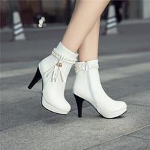 YMECHIC 2018 Women Fashion Ankle Boots White Yellow High Heels Party  Wedding Bride Shoes Autumn Tassel ac309b8b5e6b