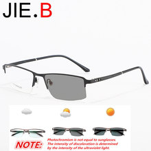 Photochromic glasses high quality fashion frame titanium gold half men reading sunglasses
