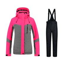 Женская лыжная одежда комплект уличная женская одежда сноуборд одежда женские лыжные ветрозащитные водонепроницаемые брюки теплая зимняя куртка-30 градусов