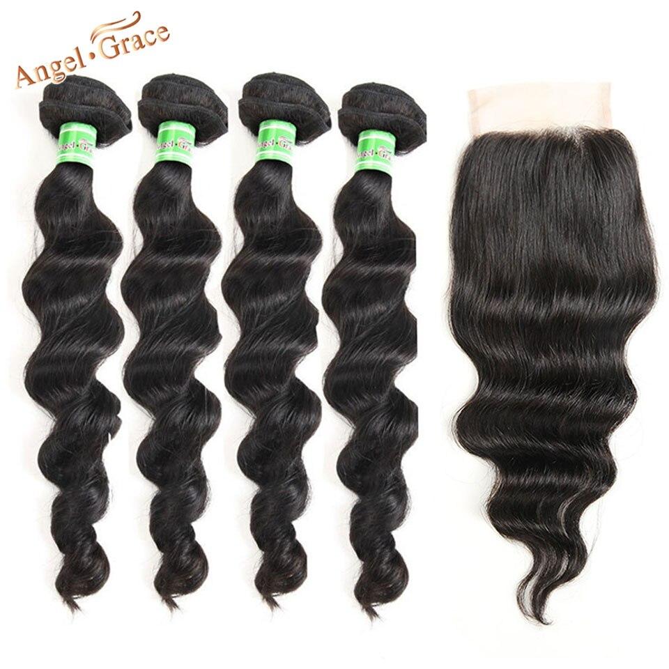 Angel Grace Hair Brazilian Loose Wave 4 Bundles With Closure 100 Human Hair Bundles With Closure