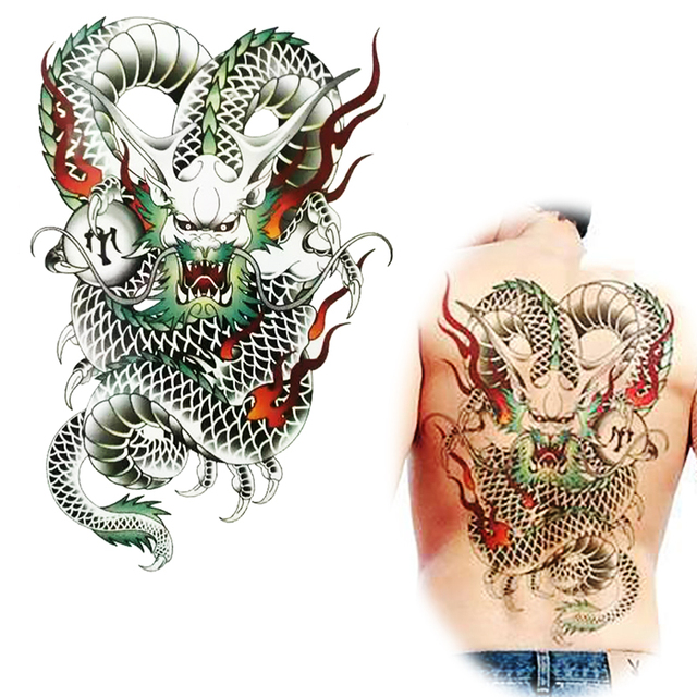 buy chinese dragon tattoo design large dragon totem full back fake tattoo men. Black Bedroom Furniture Sets. Home Design Ideas