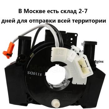 B5567-CC00E B5567CC00E przełącznik cewki kontaktowej dla nissan tiida QASHQAI Navara D40 Sylphy Pathfinder Livina B5567-JD00A tanie i dobre opinie HOWELLNEY FRONT B5567-CC00E B5567-JD00A Plastic+Copper Wire 0 45KGS Wheel Steering 25567-VW600 B5567CC00E B5567JD00A China