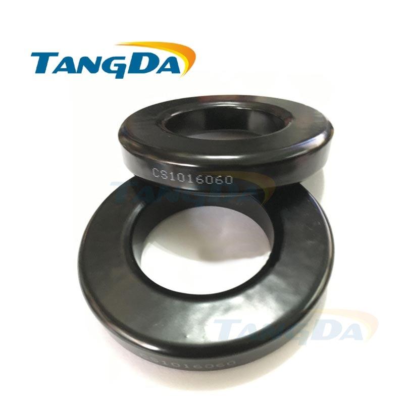 1 piece Tangda sendust FeSiAl KOOL MU toroidal cores CS1016060 101.6*57.2*16.5 mm Wave filtering 60u1 piece Tangda sendust FeSiAl KOOL MU toroidal cores CS1016060 101.6*57.2*16.5 mm Wave filtering 60u