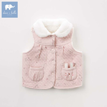 DBZ8203 dave bella autumn baby girls sleeveless lovely coat children high quality coat kids lolita vest 1 pc image