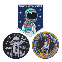 Collectibles Embroidered Fabric Badges Universe Space UFO Flight Astronaut armband Hook&Loop Fasteners Applique Clothing Jeans