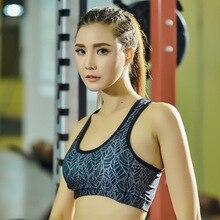 2016 Women Sexy Seamless Yoga Shirts Sport Bra Top Comfortable Bra Push Up for Yoga Sports Sleep Fitness Bra 09