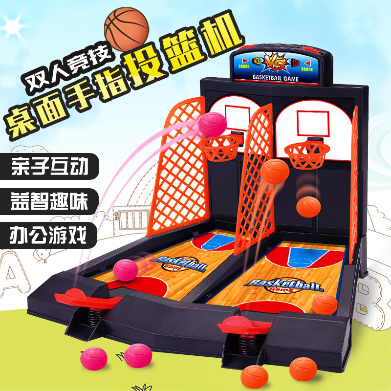 Candice guo plastic toy funny game ball shoot finger to fight machine basketball sport family hand eye brain assemble model gift