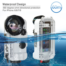 Seafrogs 60m/195ft 4.7» Bluetooth Waterproof Housing Diving Phone Case Cover Bag For iPhone X/6/7/8 Underwater Phone case
