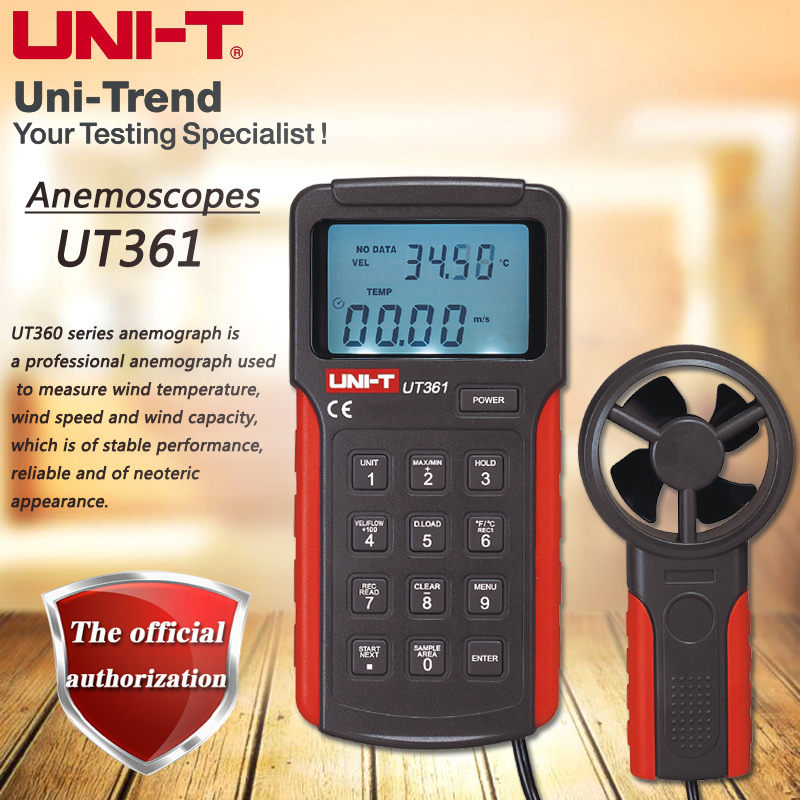 UNI-T UT361 Digital Anemometer Data Storage LCD Backlight Temperature / Wind Speed / Air Volume Meter digital wind speed air volume meter holdpeak hp 856a anemometer usb handheld with data logger temperature range data record